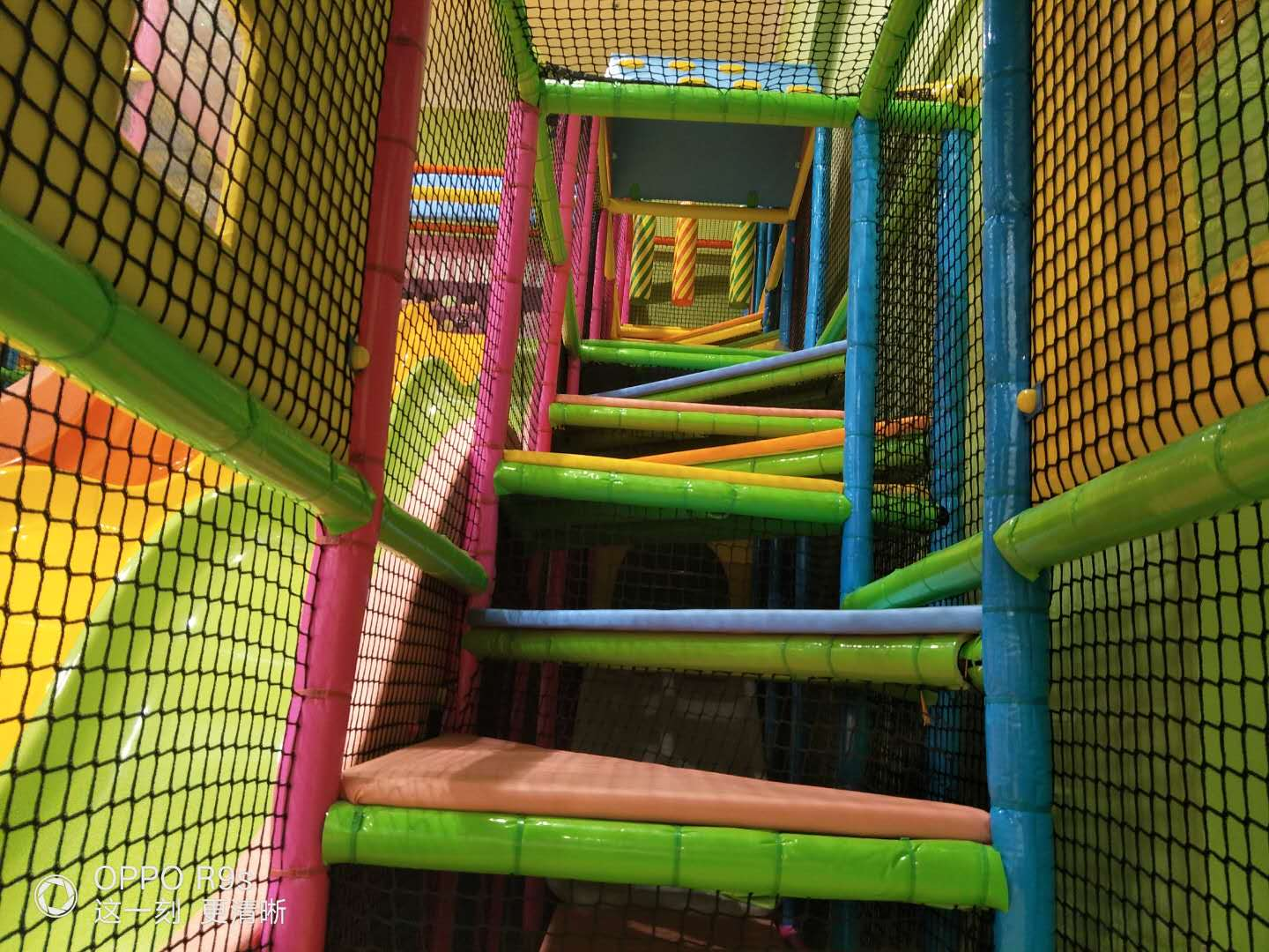 Toddler Indoor Playground Maintenance And Cleaning
