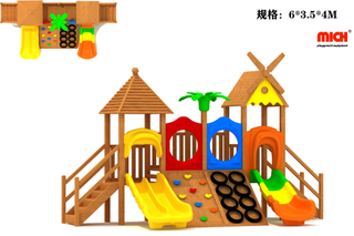 Small Outdoor Wooden Playset for Children